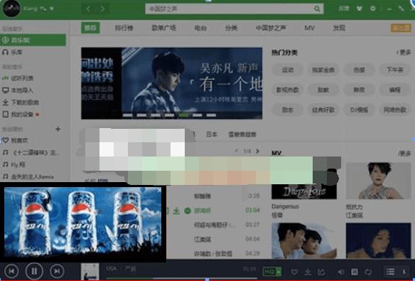 QQ Marketing  China eMarketing experts