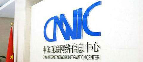 How to registering domain name for China market